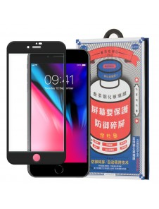 En vacker produkt för din telefon från världsledande Remax.