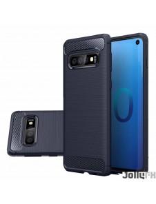 Din Samsung Galaxy S10 kommer att skyddas av detta fantastiska omslag.