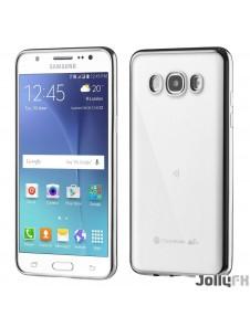 Pålitligt och bekvämt fodral till din Samsung Galaxy J5 2016 J510.