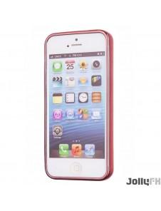 Din iPhone SE / 5S / 5 kommer att skyddas av detta stora omslag.