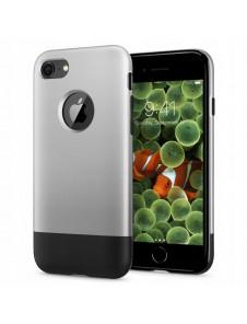 Med det här omslaget kommer du att vara lugn för din iPhone 8/7.