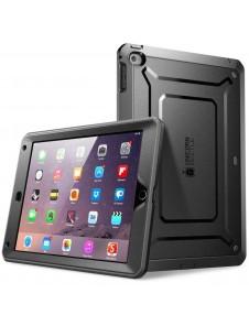 Vackert och pålitligt skyddsfodral för iPad Air 2.