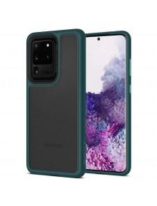 Din Samsung Galaxy S20 Ultra kommer att skyddas av det här fantastiska skyddet.