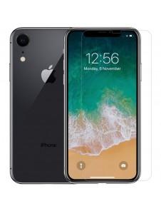 Din Apple iPhone XR skyddas av detta stora glas.