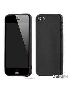 Din iPhone SE 5S 5 kommer att skyddas av detta stora omslag.